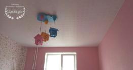 Натяжной потолок из декоративной пленки во Владивостоке